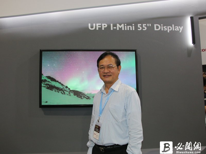 隆達mini LED拚商機 衝刺大尺寸顯示器市場。(資料照)