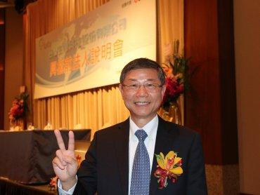 台睿生技獲頒亞太地區最具創新力製藥企業評選台灣第一