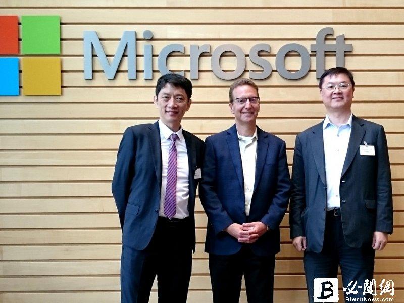 工研院與微軟攜手 共拓AI晶片應用商機。(資料照)