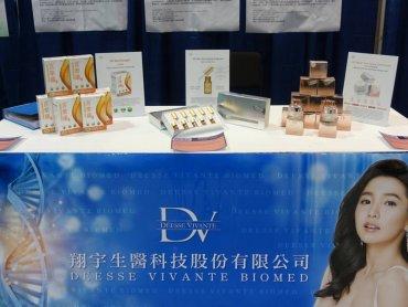 DV保養品業績成長 翔宇前8月營收年增6%