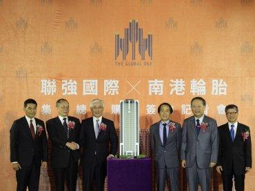 聯強國際斥資63.58億購買南港「世界明珠」辦公大樓