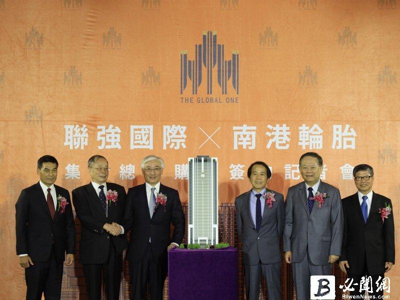 聯強國際斥資63.58億購買南港「世界明珠」辦公大樓。(資料照)