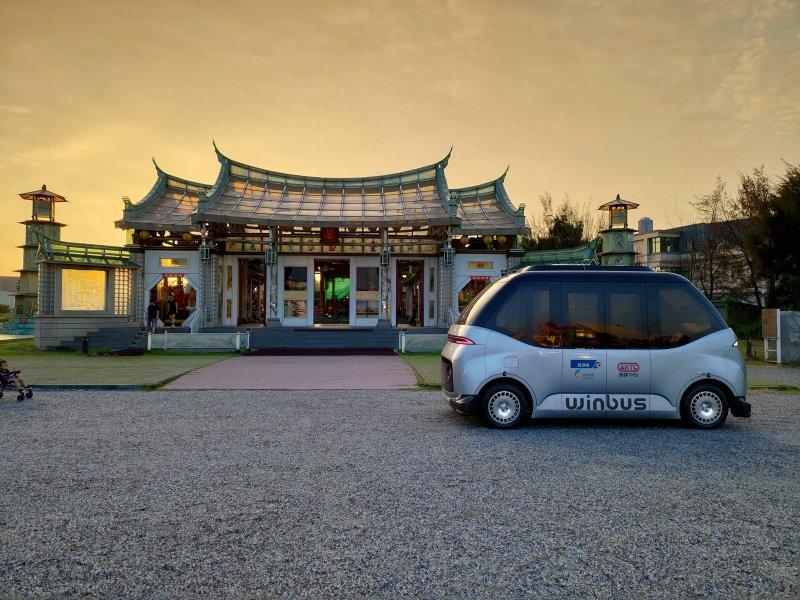 車輛中心WinBus自駕觀光首航  開啟智慧交通新篇章。(車輛中心提供)