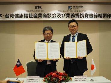 台灣健康科技出擊!工研院訪日團促成三項MOU