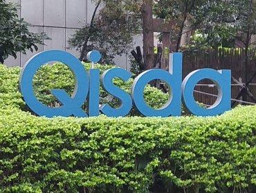 佳世達9月合併營收152.32億元 刷新歷史紀錄