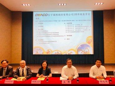 健身器材旺季發燒 岱宇9月營收達5億元 月增16%
