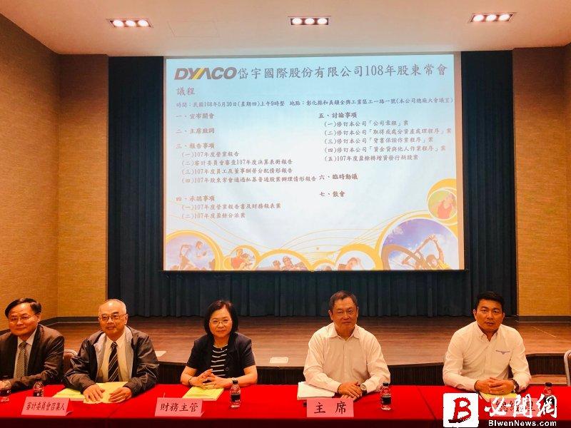 健身器材旺季發燒 岱宇9月營收達5億元 月增16%。(資料照)