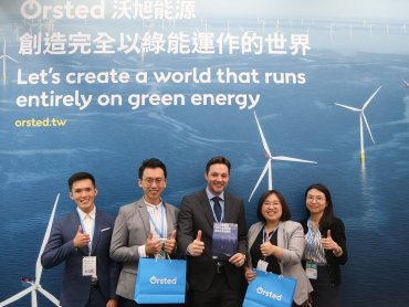 沃旭能源號召台灣本地菁英加入離岸風電產業