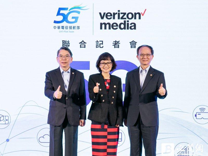 迎戰5G!Verizon Media 宣佈加入中華電信5G領航隊。(資料照)