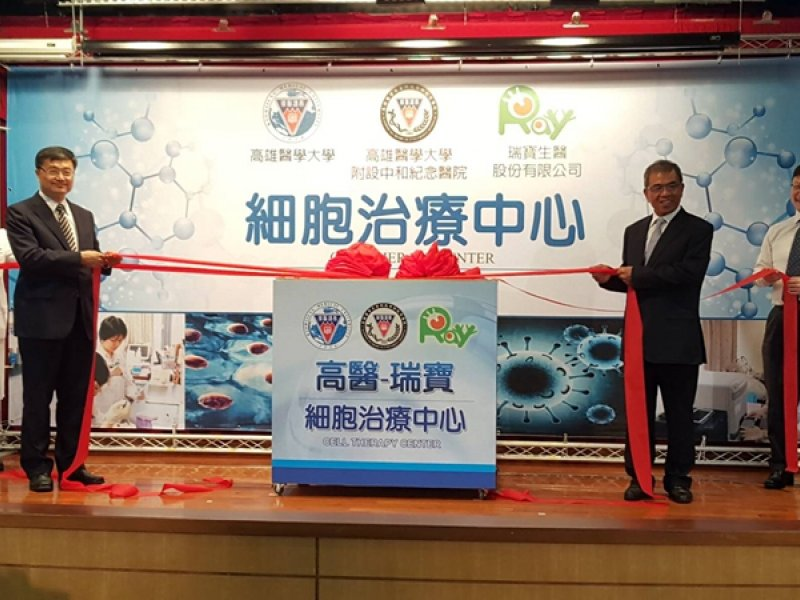 攜手高醫 仁寶旗下瑞寶生醫打造南台灣首家細胞治療中心。(仁寶提供)