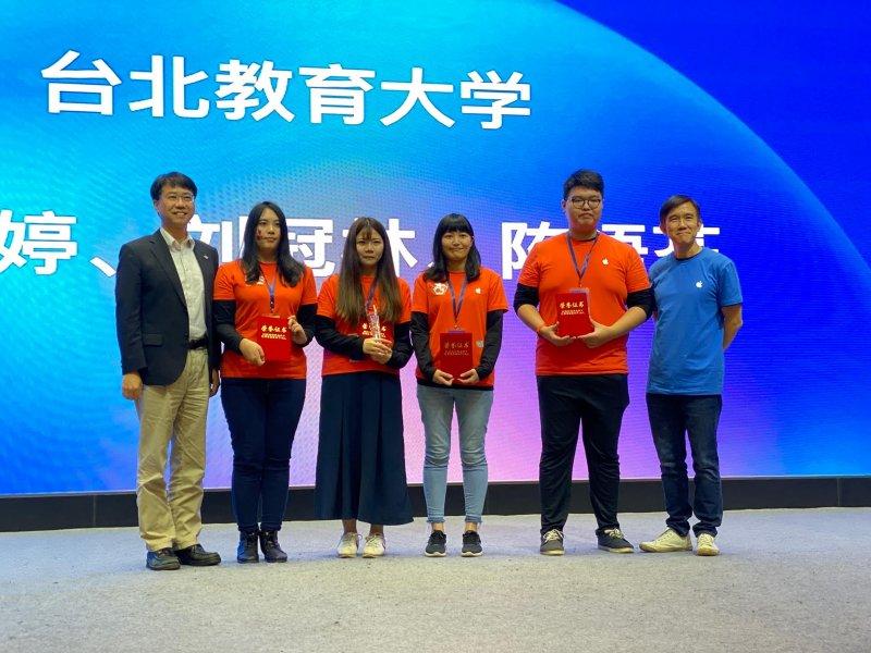 Apple 2019「APP移動應用創新賽」大中華區總決賽 Straight A贊助之台灣3組學生團隊分獲第一、三等獎。(廠商提供)
