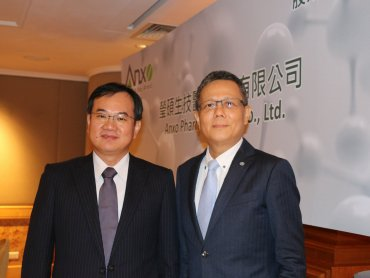 搶韓流商機!瑩碩與韓國藥廠簽訂合作協議 首攻中樞神經特殊用藥