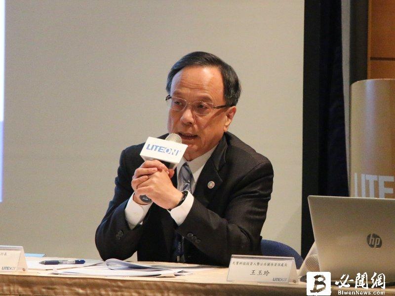 光寶副董事長暨總執行長陳廣中。(資料照)