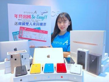 STUDIO A 推2019 Apple雙11活動