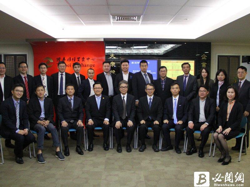 馬來西亞華商組團參訪櫃買中心 表達來臺上櫃意願 。(資料照)