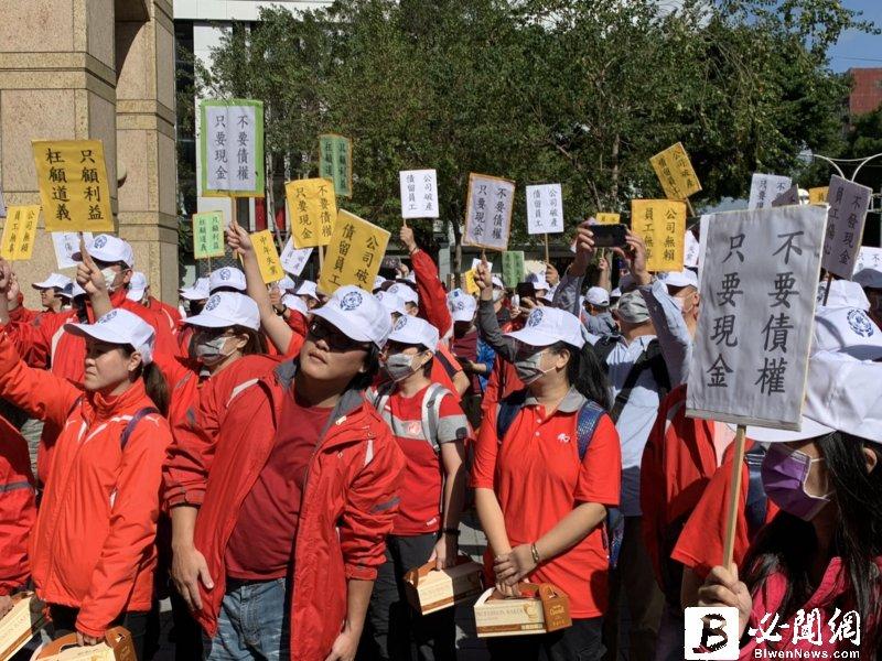 華映工會赴大同抗議 大同回應:代為處理有適法性疑慮。(資料照)