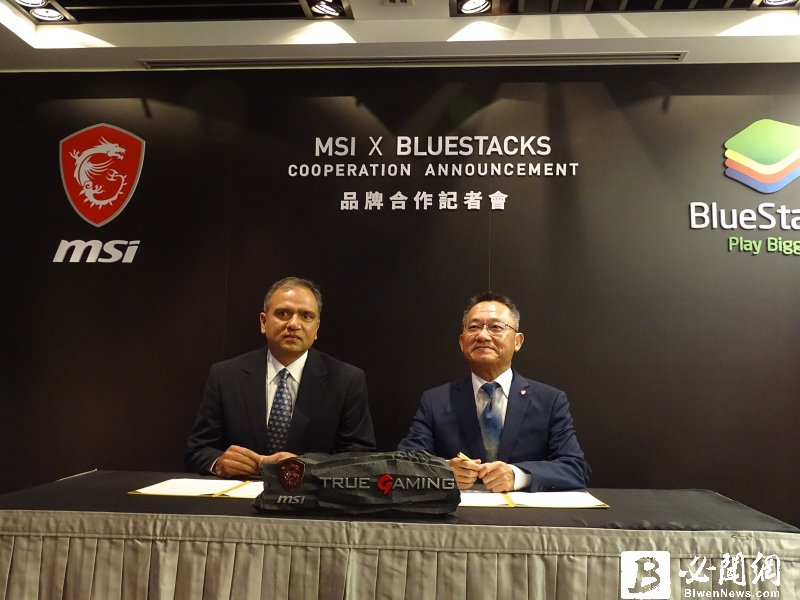 MSI微星科技跨界手遊與模擬器龍頭BlueStacks結盟合作。(資料照)