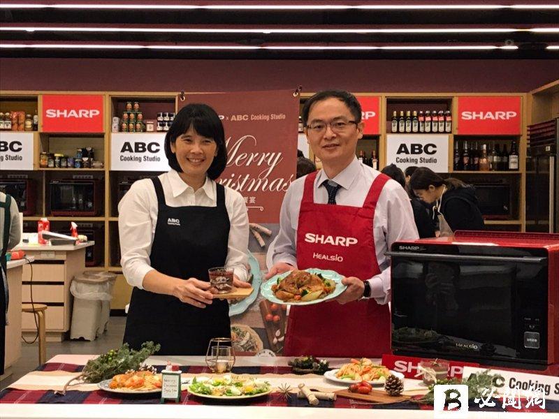 夏普攜手ABC Cooking Studio打造幸福料理空間 。(資料照)