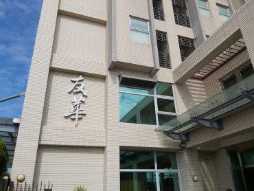 友華集團首款自行研發新藥國內上市 癌症針劑廠建置完成明年申請查廠認證