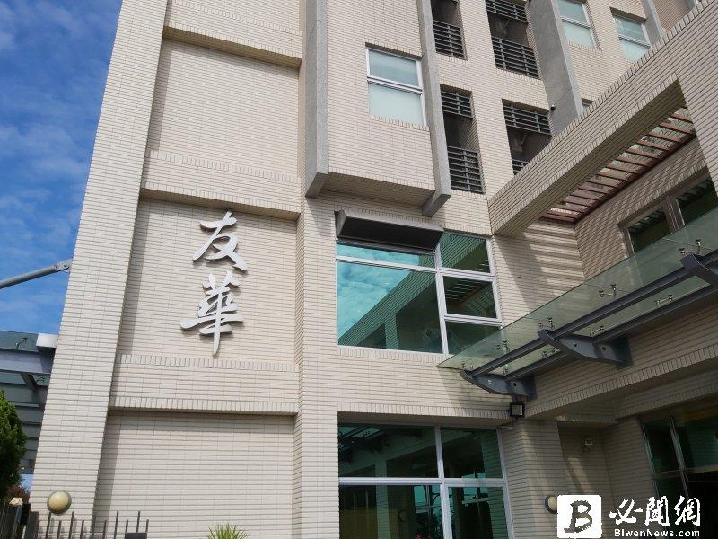 友華集團首款自行研發新藥國內上市 癌症針劑廠建置完成明年申請查廠認證。(資料照)