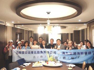 韓國比目魚 海九澎湖海鮮餐廳霸氣上桌