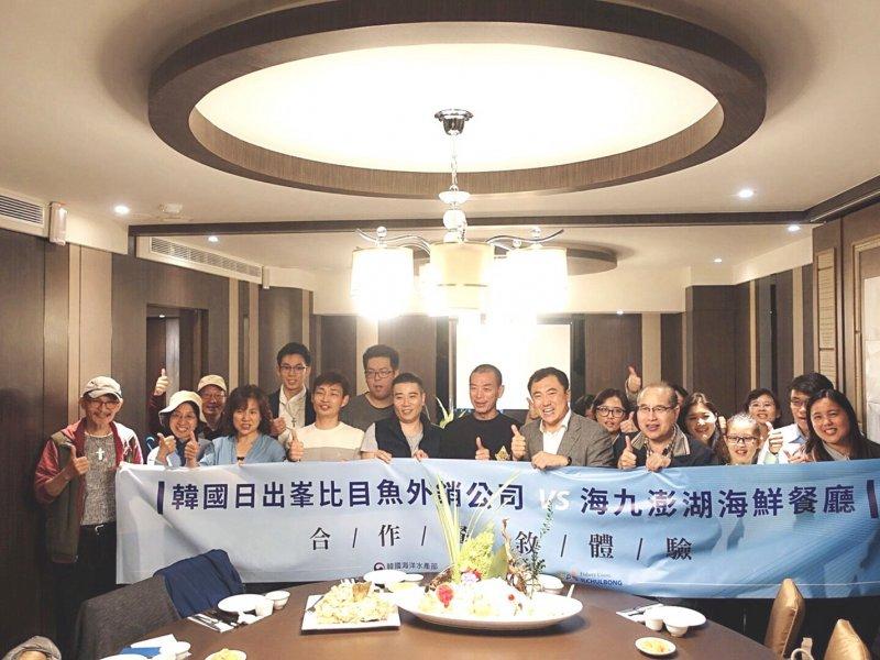 韓國比目魚 海九澎湖海鮮餐廳霸氣上桌。(廠商提供)