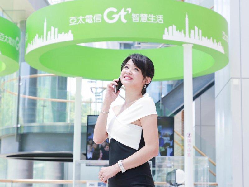 亞太電信推出「黑色星期五」專案 199元不限速上網吃到飽資費、國際漫遊冬日優惠。(廠商提供)
