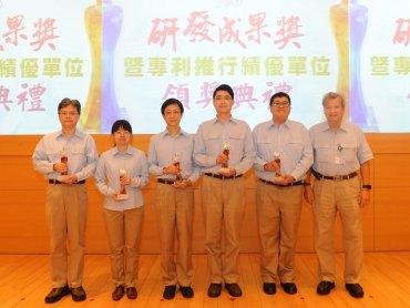 中鋼年度研發成果獎公布 「電動車驅動馬達用電磁 鋼片開發」獲董事長獎