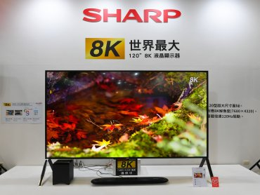 台灣夏普2020新品發布會暨One SHARP前瞻概念展 推SHARP CES智慧連動