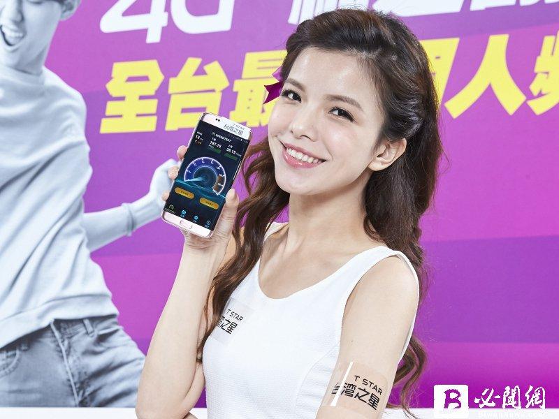 台灣之星完成聯貸 已備妥170億元銀彈競標5G執照。(資料照)