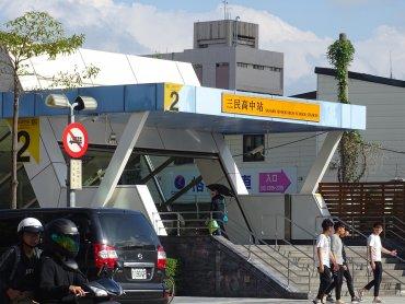 雙北捷運末兩站房價不是越遠越便宜 「三民高中站、丹鳳站、永寧站」比末端站便宜