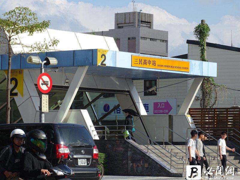 雙北捷運末兩站房價不是越遠越便宜 「三民高中站、丹鳳站、永寧站」比末端站便宜。(資料照)