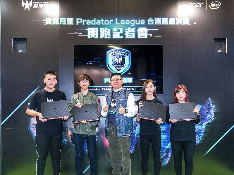宏碁Predator League《絕地求生》項目  台灣代表隊出爐 。(廠商提供)
