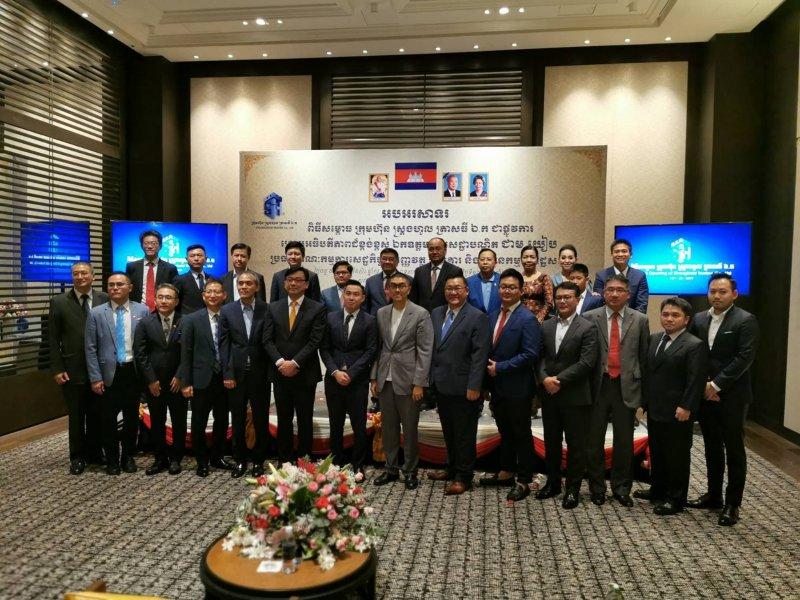 樺晟揮軍柬埔寨 合資公司取得該國首張信託公司執照。(廠商提供)