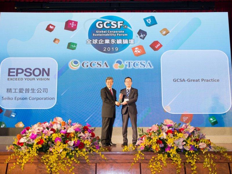 Epson員工以投影技術自發打造「夢幻水族園」獲2019 GCSA全球企業永續發展最佳實踐獎。(廠商提供)