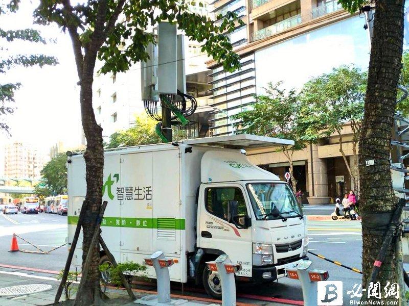 亞太電信全面備戰 跨年活動首次使用準5G關鍵技術Massive MIMO  優化網路訊號。(資料照)