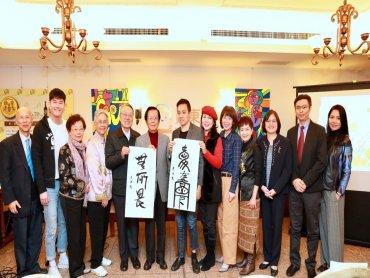 施振榮、陳郁秀、藝術家李柏毅與udn買東西 歲末跨界挺公益