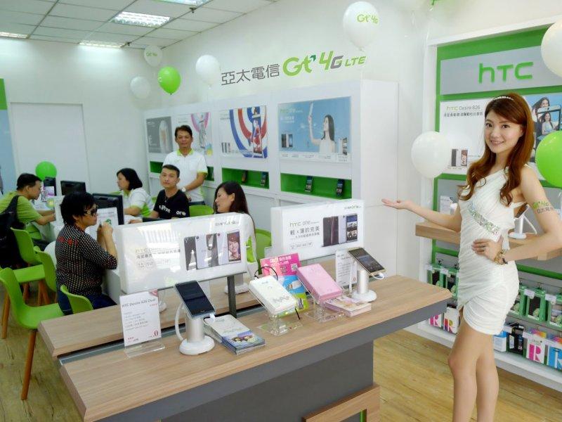 亞太電信備戰5G 新成立數位服務處將招募逾200人。(廠商提供)