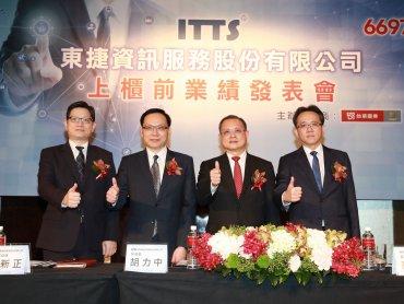 東捷資訊跨智慧工廠 盼成為營收成長關鍵