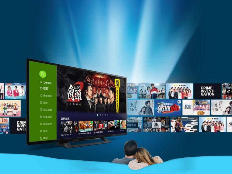 亞太電信GtTV搶攻春節「眼球商機」攜手Yahoo TV推出不限用戶免費看。(廠商提供)