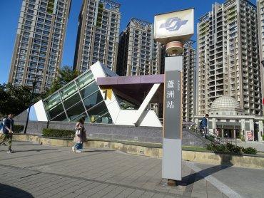 雙北熱銷捷運站出列!中山國小站、蘆洲站表現最亮眼
