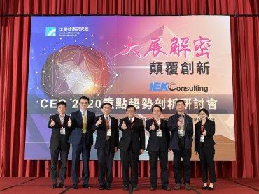 工研院看CES 2020 新創應用、智慧化裝置將是消費電子下一個十年主軸