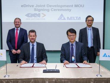台達攜手英國GKN Automotive 共同加速開發新世代電動車eDrive電力驅動系統
