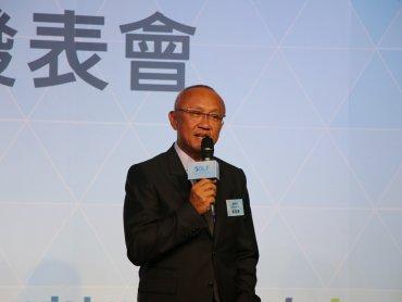 緯創旗下緯謙科技與國立交通大學簽署人工智慧與工業4.0合作備忘錄