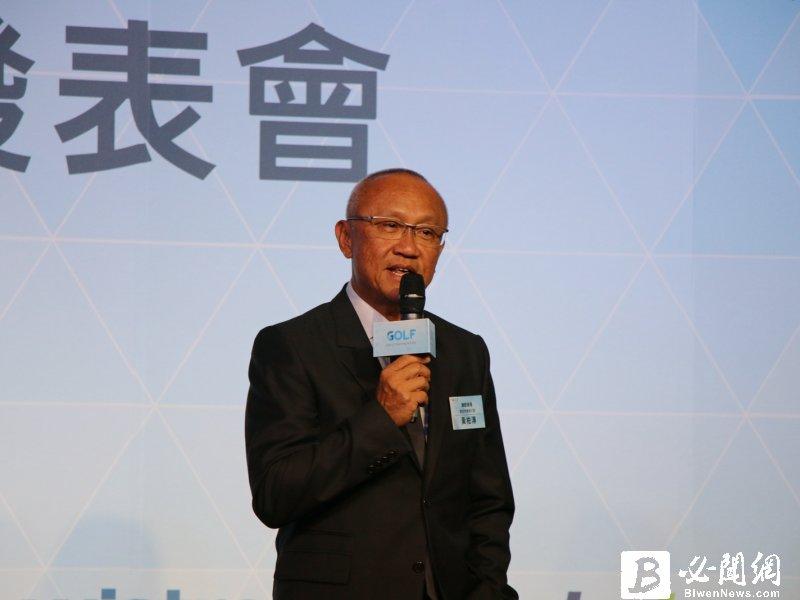 緯創旗下緯謙科技與國立交通大學簽署人工智慧與工業4.0合作備忘錄。(資料照)