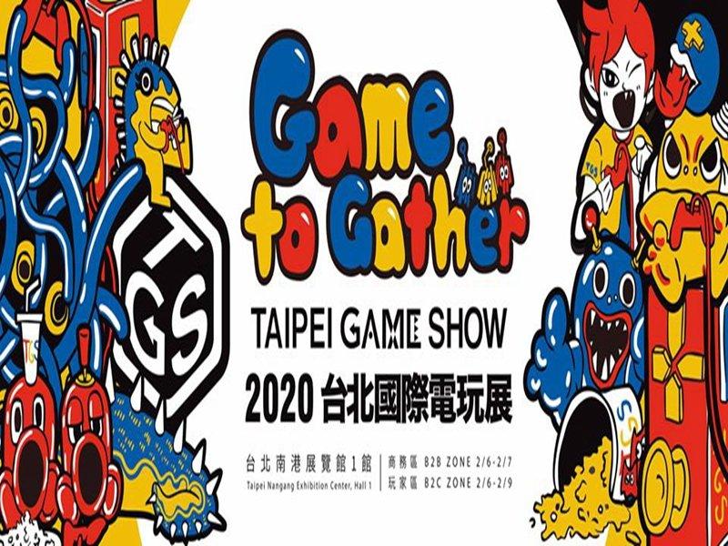 急轉彎!2020台北國際電玩展將延後至暑假舉辦。(廠商提供)