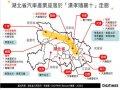 DIGITIMES Research:武漢肺炎衝擊湖北汽車供應鏈 重要零部件供貨恐產生負面外溢效應