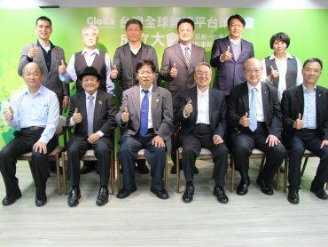 施振榮號召 「台灣全球無線平台策進會」正式成立