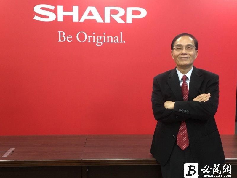 夏普將在鴻海山東煙台廠區設立新廠。(資料照)
