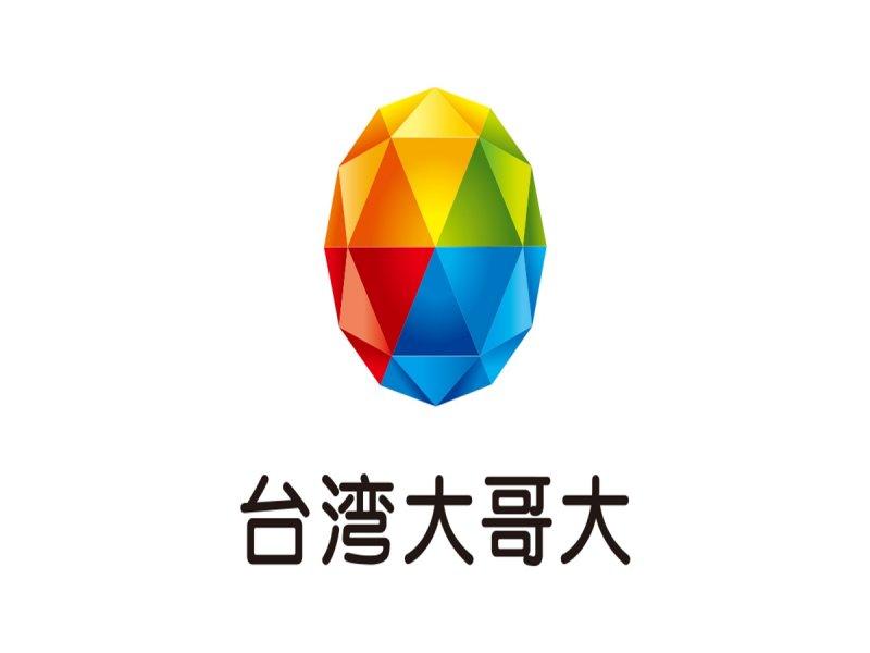 台灣大今繳頻譜標金 衝5G全速開台。(資料照)